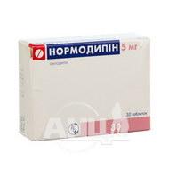 Нормодипін таблетки 5 мг №30