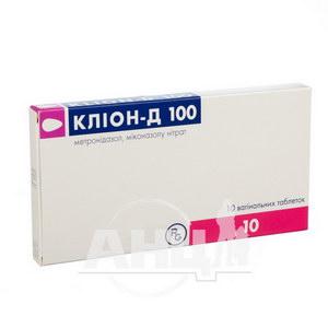 Кліон-д 100 таблетки вагінальні №10