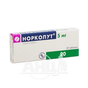 Норколут таблетки 5 мг блістер №20