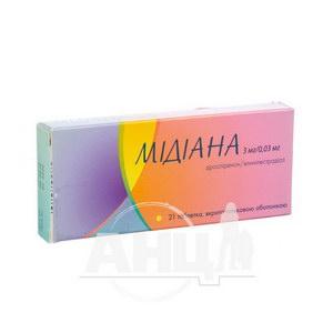 Мідіана таблетки вкриті плівковою оболонкою блістер №21