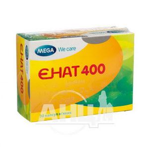 Энат 400 капсулы 400 МЕ №30