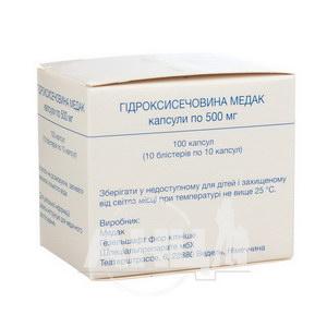 Гідроксисечовина Медак капсули 500 мг №100