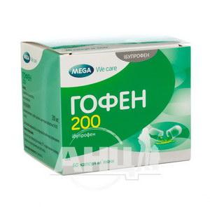 Гофен 200 капсулы мягкие 200 мг блистер №60