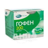 Гофен 200 капсули м'які 200 мг блістер №60