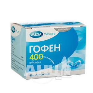 Гофен 400 капсулы мягкие 400 мг блистер №60