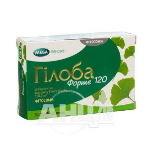 Гилоба Форте таблетки 120 мг №30