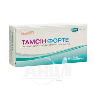 Тамсін форте таблетки пролонгованої дії 0,4 мг блістер №30