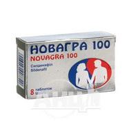 Новагра 100 таблетки покрытые пленочной оболочкой 100 мг №8