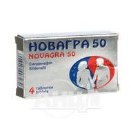 Новагра 50 таблетки покрытые пленочной оболочкой 50 мг №4