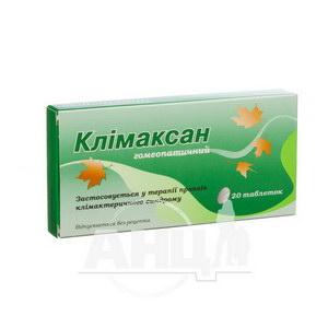 Клімаксан гомеопатичний таблетки блістер №20