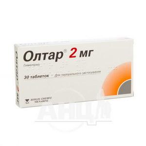 Олтар 2 мг таблетки 2 мг блистер №30