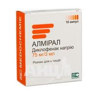 Алмірал розчин для ін'єкцій 75 мг ампула 3 мл №10