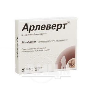 Арлеверт таблетки блистер №20
