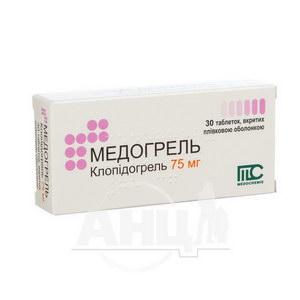 Медогрель таблетки вкриті плівковою оболонкою 75 мг блістер №30
