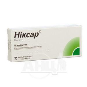 Никсар таблетки 20 мг блистер №10