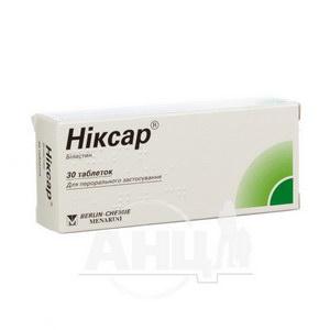 Никсар таблетки 20 мг блистер №30