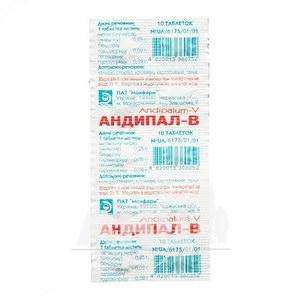 Андипал-В таблетки блістер №10
