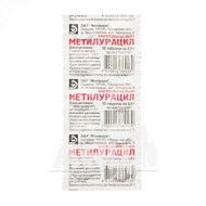 Метилурацил таблетки 0,5 г стрип №10