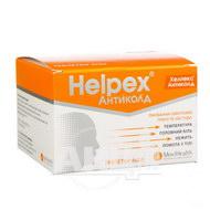 Хелпекс Антиколд таблетки по 20 упаковок по 4 таблетки у груповій пачці № 80
