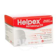 Хелпекс Антиколд DX таблетки по 20 упаковок по 4 таблетки у груповій пачці № 80