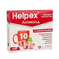 Хелпекс Антиколд Нео порошок для орального розчину саше 4 г з малиновим смаком №10