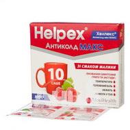 Хелпекс Антиколд Нео Макс порошок для орального розчину 4 г саше з малиновим смаком №10