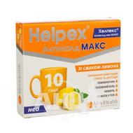 Хелпекс Антиколд Нео Макс порошок для орального розчину 4 г саше з лимонним смаком №10