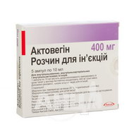 Актовегин раствор для инъекций 400 мг ампула 10 мл №5