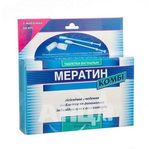 Мератин комбі таблетки вагінальні блістер з аплікаторами №10