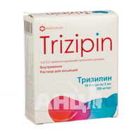 Тризипін розчин для ін'єкцій 100 мг/мл ампула 5 мл №10