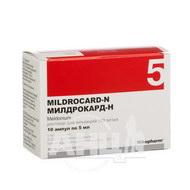 Мілдрокард-Н розчин для ін'єкцій 10% ампула 5 мл №10