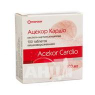 Ацекор Кардіо таблетки кишково-розчинні 100 мг банка №100