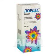 Лордес сироп 2,5 мг/5 мл флакон 150 мл