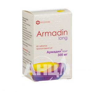 Армадін Лонг таблетки пролонгованої дії 300 мг банка №40