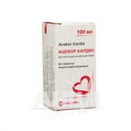 Ацекор Кардіо таблетки кишково-розчинні 100 мг банка №50
