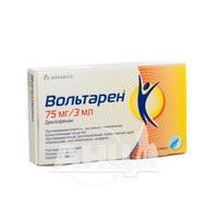 Вольтарен розчин для ін'єкцій 75 мг ампула 3 мл №5