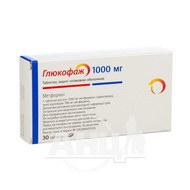 Глюкофаж таблетки вкриті плівковою оболонкою 1000 мг №30