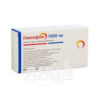 Глюкофаж таблетки вкриті плівковою оболонкою 1000 мг №60