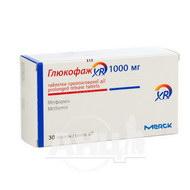 Глюкофаж XR таблетки пролонгованої дії 1000 мг №30