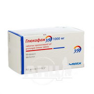 Глюкофаж XR таблетки пролонгованої дії 1000 мг №60