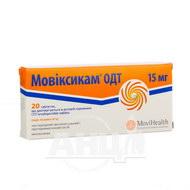 Мовіксикам ОДТ таблетки що диспергуються в ротовій порожнині 15 мг блістер №20