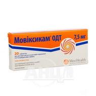 Мовіксикам ОДТ таблетки що диспергуються в ротовій порожнині 7,5 мг блістер №20