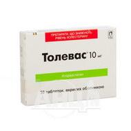 Толевас таблетки вкриті оболонкою 10 мг блістер №30