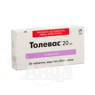 Толевас таблетки вкриті оболонкою 20 мг блістер №30