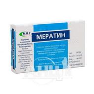 Мератин таблетки покрытые оболочкой 500 мг блистер №10