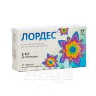 Лордес таблетки вкриті оболонкою 5 мг блістер №20