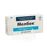 Мелбек таблетки 7,5 мг блістер №30
