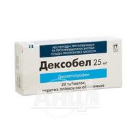 Дексобел таблетки вкриті плівковою оболонкою 25 мг блістер №20