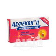 Цефекон Д супозиторії ректальні 100 мг №10
