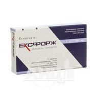 Ексфорж таблетки вкриті плівковою оболонкою 5 мг + 160 мг блістер №14